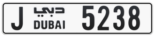 J 5238 - Plate numbers for sale in Dubai