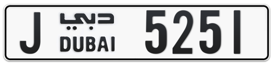 J 5251 - Plate numbers for sale in Dubai