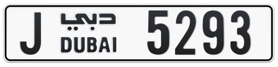 J 5293 - Plate numbers for sale in Dubai