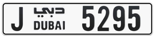 J 5295 - Plate numbers for sale in Dubai