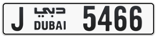 J 5466 - Plate numbers for sale in Dubai