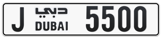 J 5500 - Plate numbers for sale in Dubai