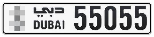 * 55055 - Plate numbers for sale in Dubai