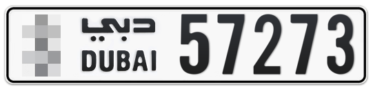 * 57273 - Plate numbers for sale in Dubai