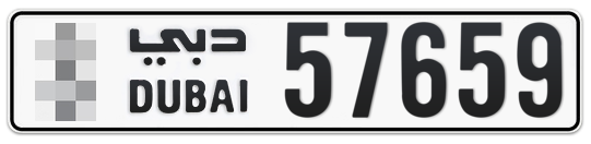 * 57659 - Plate numbers for sale in Dubai