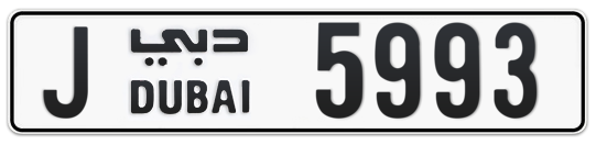 J 5993 - Plate numbers for sale in Dubai