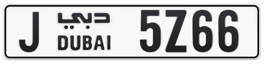 J 5Z66 - Plate numbers for sale in Dubai