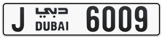 J 6009 - Plate numbers for sale in Dubai