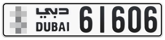 * 61606 - Plate numbers for sale in Dubai
