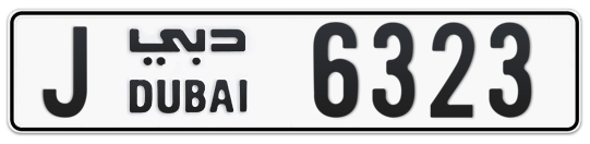 J 6323 - Plate numbers for sale in Dubai