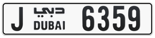 J 6359 - Plate numbers for sale in Dubai