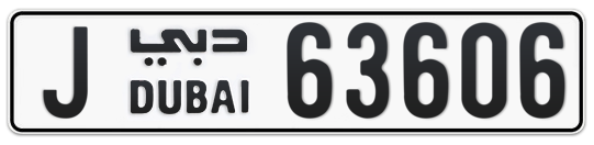 J 63606 - Plate numbers for sale in Dubai
