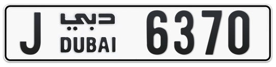 J 6370 - Plate numbers for sale in Dubai