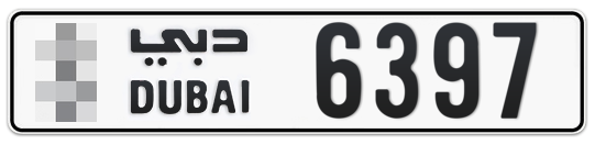 Dubai Plate number  * 6397 for sale on Numbers.ae