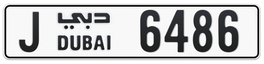J 6486 - Plate numbers for sale in Dubai