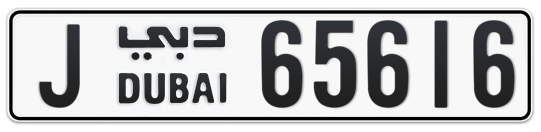 J 65616 - Plate numbers for sale in Dubai