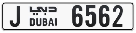 J 6562 - Plate numbers for sale in Dubai