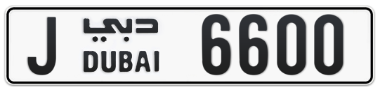 J 6600 - Plate numbers for sale in Dubai
