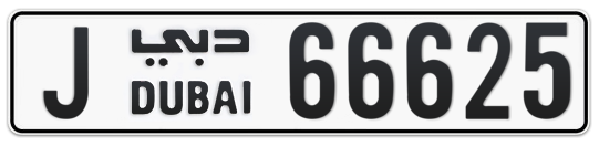 J 66625 - Plate numbers for sale in Dubai