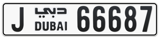 J 66687 - Plate numbers for sale in Dubai