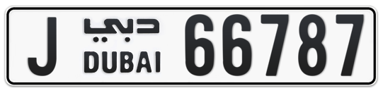 J 66787 - Plate numbers for sale in Dubai
