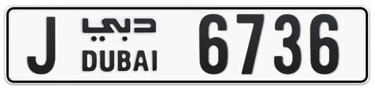 J 6736 - Plate numbers for sale in Dubai