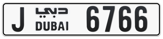 J 6766 - Plate numbers for sale in Dubai
