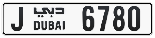 J 6780 - Plate numbers for sale in Dubai