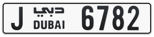 J 6782 - Plate numbers for sale in Dubai