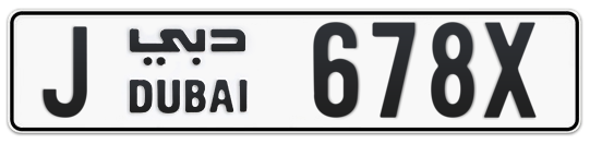 J 678X - Plate numbers for sale in Dubai