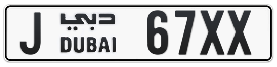 J 67XX - Plate numbers for sale in Dubai