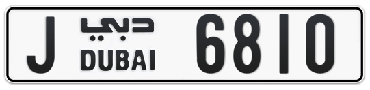 J 6810 - Plate numbers for sale in Dubai