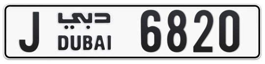 J 6820 - Plate numbers for sale in Dubai