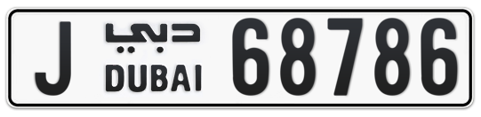 J 68786 - Plate numbers for sale in Dubai