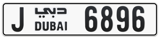 J 6896 - Plate numbers for sale in Dubai