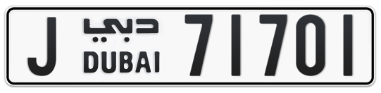 J 71701 - Plate numbers for sale in Dubai