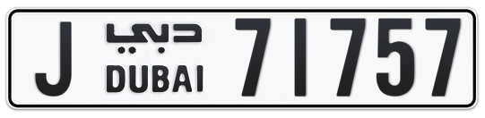J 71757 - Plate numbers for sale in Dubai