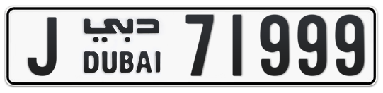 J 71999 - Plate numbers for sale in Dubai