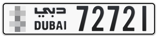 * 72721 - Plate numbers for sale in Dubai