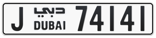 J 74141 - Plate numbers for sale in Dubai