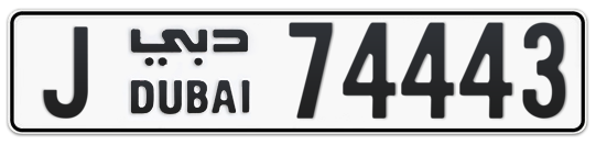 J 74443 - Plate numbers for sale in Dubai
