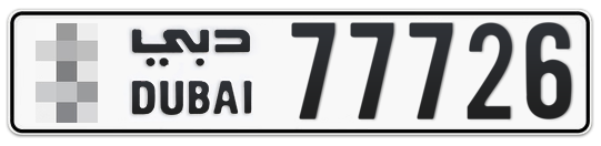 * 77726 - Plate numbers for sale in Dubai