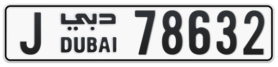 J 78632 - Plate numbers for sale in Dubai
