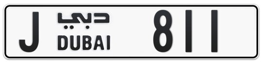 J 811 - Plate numbers for sale in Dubai