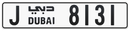 J 8131 - Plate numbers for sale in Dubai