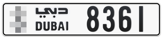* 8361 - Plate numbers for sale in Dubai