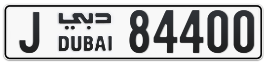 J 84400 - Plate numbers for sale in Dubai