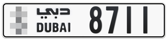* 8711 - Plate numbers for sale in Dubai
