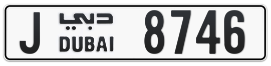 J 8746 - Plate numbers for sale in Dubai