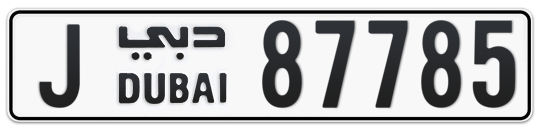 J 87785 - Plate numbers for sale in Dubai